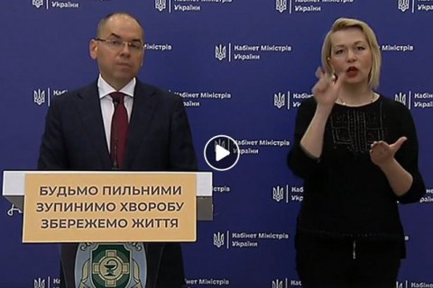Степанов обвинил нардепа Стефанишину в срыве собеседования с кандидатами на главу НСЗУ