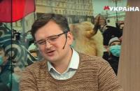 """Кулеба: підтримуємо Навального як ворога Путіна, але """"бутерброд"""" доведеться повернути"""