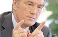 Ющенко еще раз напомнил об опасности политических кредитов