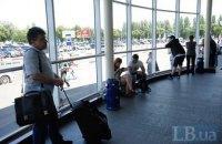 """У """"Борисполі"""" розповіли, в яких терміналах візьмуть авіакомпанії, що """"переїхали"""" через закриття """"Жулян"""""""