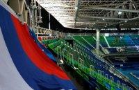 Российскую сборную окончательно отстранили от Паралимпиады