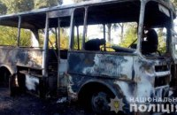 В Сумской области загорелся автобус с детьми из центра социально-психологической реабилитации