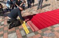 Сегодня состоится инаугурация шестого президента Украины Зеленского