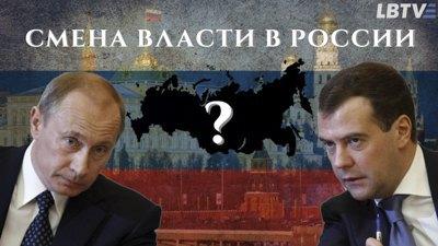 http://ukr.lb.ua/blog/aleksandr_demchenko/447367_putin_spetsoperatsiya_tranzit.html