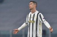 Роналду установил уникальное достижение в Серии А