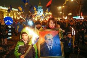 Националисты проведут факельное шествие в честь Бандеры