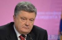 Порошенко сподівається на врегулювання ситуації на Донбасі 11 лютого