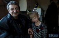 Льоня, тато-одинак з Золотого-3, Луганська область