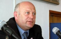 Ровенский облсовет избрал четвертого голову с начала каденции