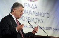 Порошенко подготовил новую формулировку статьи УК о незаконном обогащении