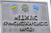 Меджлис крымскотатарского народа призвал голосовать за Порошенко на предстоящих выборах