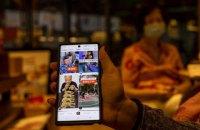 Конкурент TikTok вышел на биржу и привлек $ 5,4 млрд