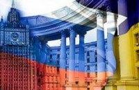 Украина и Россия начали новые переговоры