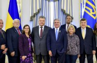 Порошенко проинформировал делегацию Конгресса США о ситуации на Донбассе