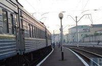 Квитки на потяги в Україні здорожчали ще на 6%