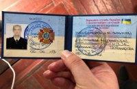 В Харьковской области пожарных инспекторов ГосЧС уличили в вымогательстве
