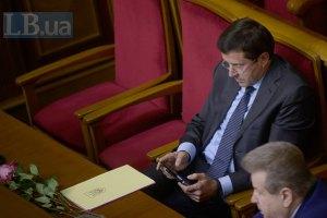 """Законы """"16 января"""" должны быть отменены, - Пилипишин"""