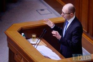 Яценюк: льготы на газ получат 30% украинцев