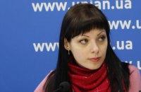 РФ обязали заплатить 1 млн гривен украинке