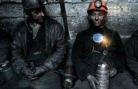 Горняков с шахты Засядько вывели на поверхность