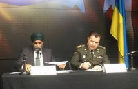Украина и Канада подписали соглашение о сотрудничестве в оборонной сфере