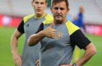 Помощник Шевченко по национальной сборной Украины прекратил сотрудничество с командой (обновлено)