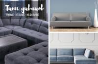 Какой диван приобрести домой или в офис