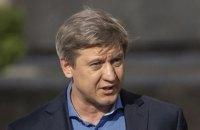 Экс-министр финансов Данилюк стал членом наблюдательного совета депозитария
