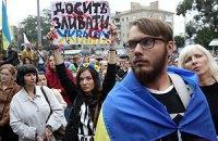 В Киеве митингуют с требованием прислать подкрепление в Иловайск, колонна людей собирается под АП (Обновлено)