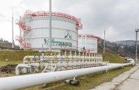 """Росія заплатила """"Укртранснафті"""" €2,3 млн за потрапляння брудної нафти в трубопровід"""