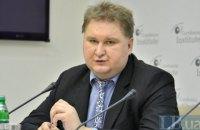 Торговый дефицит Украины в 2020 году сократился более чем вдвое
