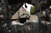 В сети появилось видео прорыва российскими террористами границы Украины