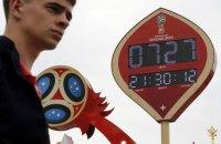 Болельщики за сутки раскупили все доступные билеты на ЧМ-2018