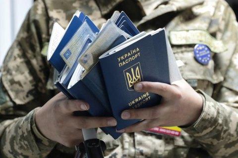 Пограничники с начала военного положения не пропустили в Украину 300 российских граждан