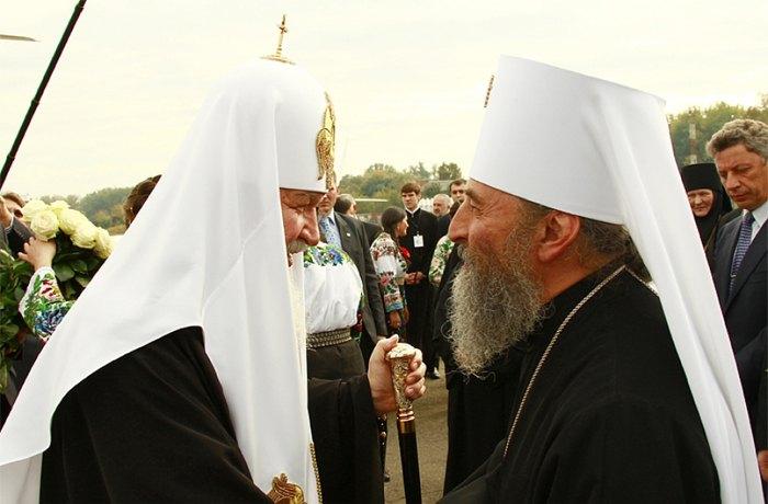 Патриарх Кирилл и митрополит Онуфрия