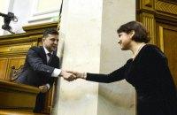 Венедиктова завела дело на Порошенко
