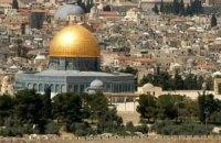В Єрусалимі відбулися сутички між ізраїльською поліцією і палестинцями