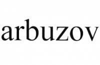 Фамилия Арбузов стала брендом