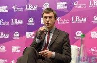 Омелян: Украина должна рисковать, а не удерживать равновесие