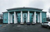 Мэр Доброполья подозревается в подделке официальных документов ради посещения Крыма
