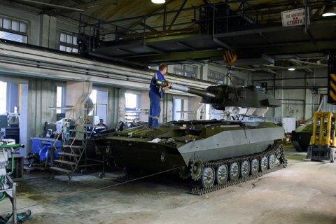 """""""Укроборонпром"""" виграв у міжнародному арбітражі $8,3 млн"""