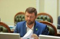 Корнієнко вважає, що Разумков спробує зібрати депутатську групу з мажоритарників
