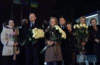 Самолет Тимошенко сел в аэропорту
