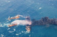 Іранський нафтовий танкер, який тиждень горів біля узбережжя Китаю, затонув