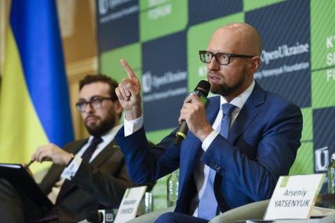 Киевский форум безопасности поднимет вопрос формирования национальной власти по итогам выборов, - Лубкивский