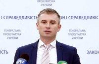 Кабмин назначил прокурора Новикова главой НАПК