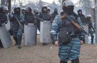 У сутичках в Києві постраждали 120 міліціонерів (додано відео)