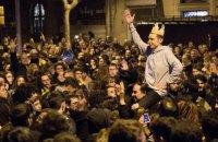 Жители Барселоны встретили короля Испании протестами