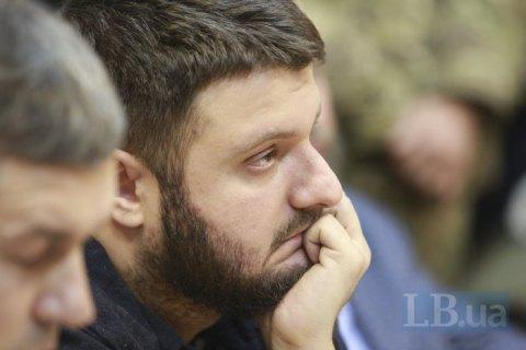Суд наложил арест на акции сына Авакова