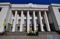 Иммунитет с Дунаева и Пономарева снимут не раньше середины июня